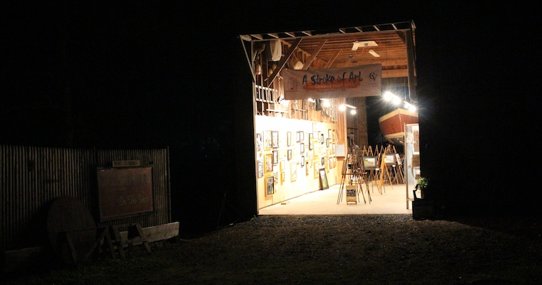 The Boat Barn as an Art Galler, at night
